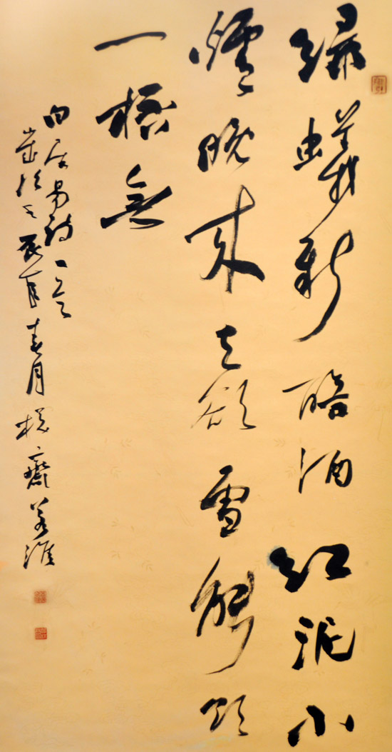 2017年07月20日 - 中国传统榜书网 - 中国传统榜书网